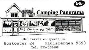 camping panaroma