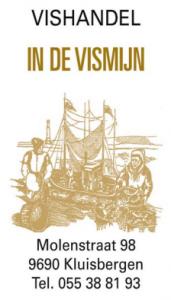 logo vismijn